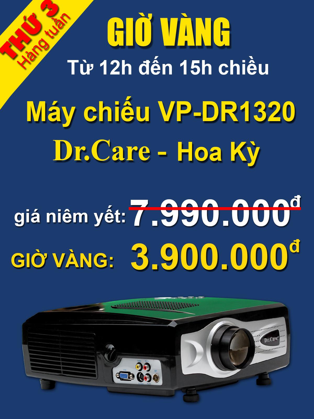 Máy chiếu VP-DR1320